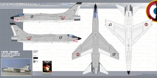 015-F-8E-14F-0-big
