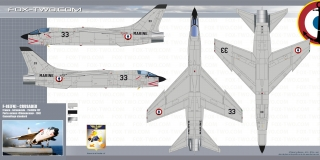 016-F-8E-12F-0-big